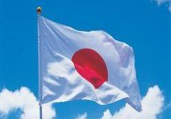 La sélection Japonaise