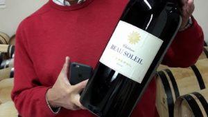 Thibault Cruse présente les vins Mondorion