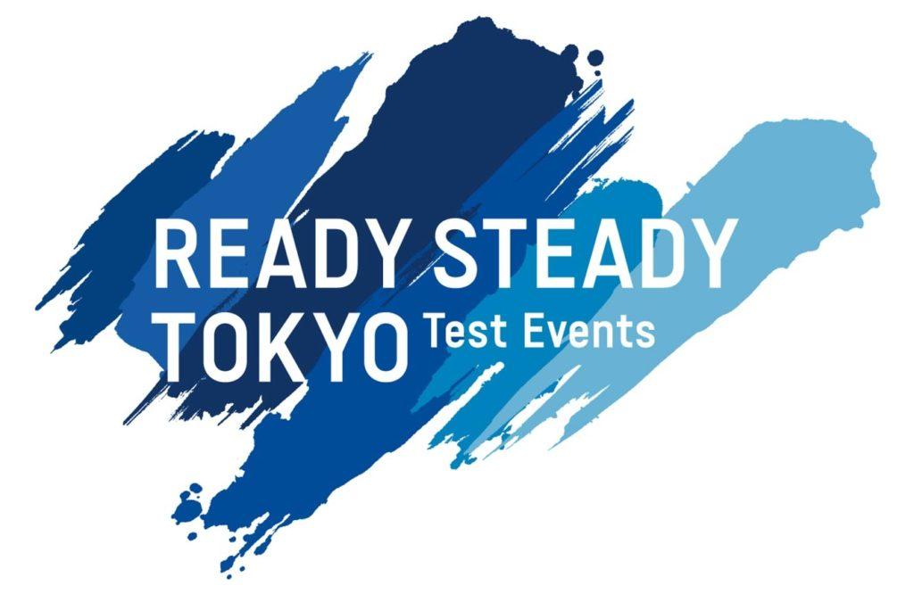Tokyo : les enjeux du Test Event