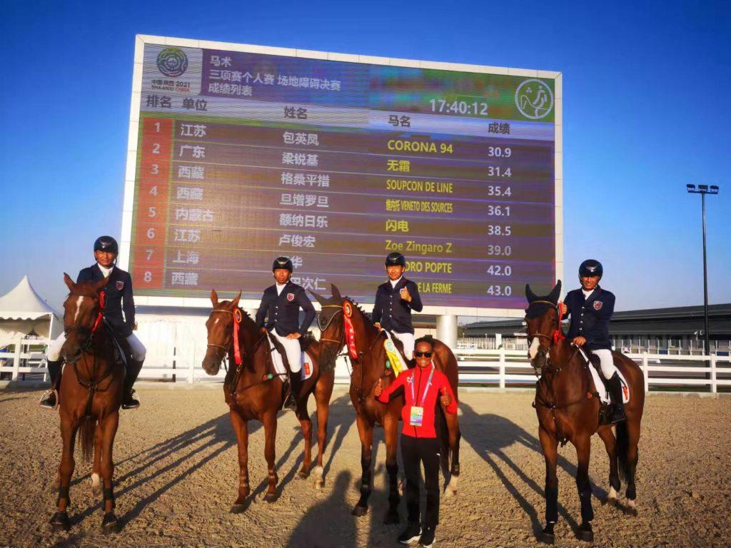 Les chevaux français en or aux Jeux chinois !